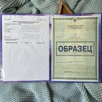 Папка Мои первые документы Космос