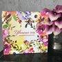 Альбом «Цветные сны маленькой девочки»