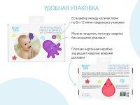 Мини-коврики детские противоскользящие для ванной ROXY-KIDS, 8 шт