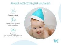 Ковш детский для купания малышей Flipper от ROXY-KIDS с мягким краем, цвет мятный