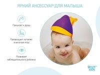 Ковш детский для купания малышей Flipper от ROXY-KIDS с мягким краем, цвет фиолетовый