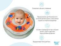 Круг для малышей надувной на шею Flipper 2+, цвет оранжевый