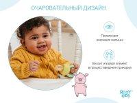 Ниблер для прикорма детский с силиконовой сеточкой Piggy, цвет мятный