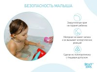 Органайзер детский ковш для ванной для игрушек и для купания DINO от ROXY-KIDS, цвет коралловый