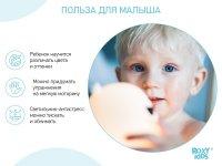 Ночник силиконовый детский мягкий CosmoCat от ROXY-KIDS, USB с аккумулятором для детской Polar Bear