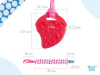 Прорезыватель для детей на держателе ROXY-KIDS, цвет голубой-розовый (кружочек)