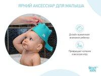 Ковш детский для мытья головы и купания DINO SCOOP от ROXY-KIDS, цвет мятный
