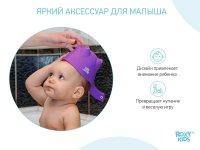 Ковш детский для мытья головы и купания DINO SCOOP от ROXY-KIDS, цвет фиолетовый