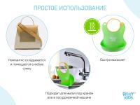 Слюнявчик детский нагрудник для кормления ROXY-KIDS мягкий с кармашком и застежкой, цвет зеленый