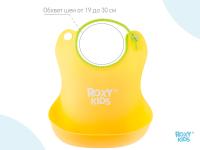 Слюнявчик детский нагрудник для кормления ROXY-KIDS мягкий с кармашком и застежкой, цвет желтый