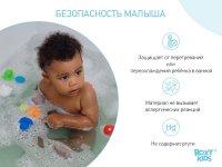 Термометр детский для купания, для воды в ванночке Подводная лодка, цвет белый