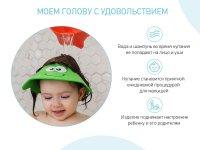 Козырек для купания ребенка и мытья головы детский защитный ROXY-KIDS Зеленая ящерка