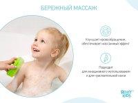 Губка антибактериальная детская массажер для купания ROXY-KIDS Овал, цвет салатовый